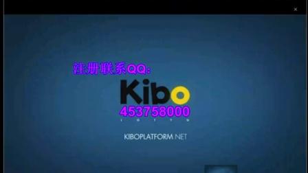 【新人必看】基博乐透区块链kibo彩票,全面讲解-QQ453758000