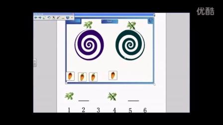 第五届电子白板大赛《智救懒羊羊》(园本课程中班数学,无锡市机关幼儿园:卢琛)