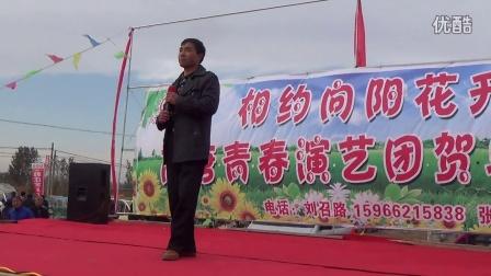 高唐青春演艺团;河北梆子,演唱