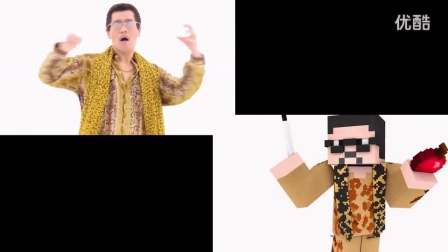 【mc铁铁搬运】我的世界 Minecraft PPAP I have a pen I have an apple (Eh~) 超清