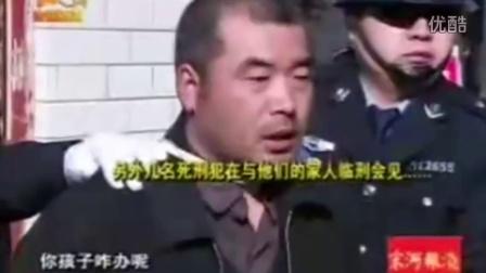 死刑犯临刑前的视频曝光!看了只想说千万不要犯罪!