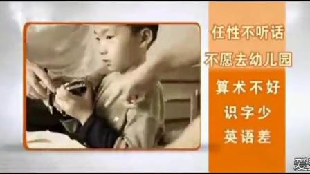 三个月婴儿如何早教_早教英语教学视频