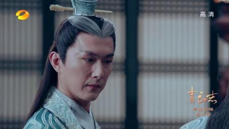 《诛仙青云志》第49集剧照
