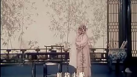 《牡丹亭》(昆曲 张继青电影版)