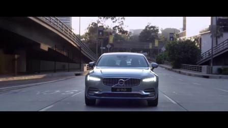 驾控自如 沃尔沃全新S90长轴距轿车
