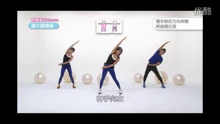 瘦腹和腰,郑多燕减肥操大全冬季如何快速瘦身一天瘦一斤视频