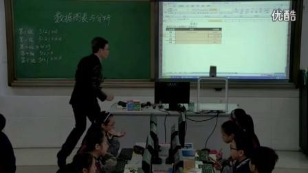 初中信息技术特等奖展示课《二进制与计算机》陈旭龙,教学视频