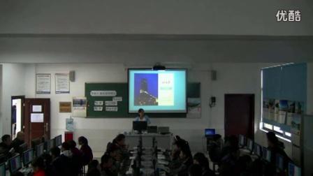 初中信息技术特等奖《美化装饰照片》宣国庆,教学视频
