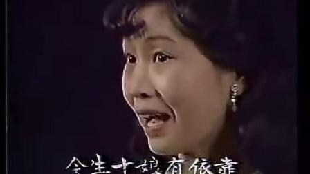 河北梆子《杜十娘》选段  演唱:
