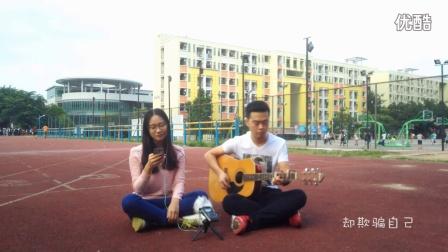 吉他弹唱 我好想你