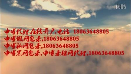 申博假网包杀,18063648805
