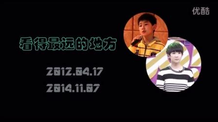 1108王源歌曲串烧