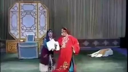 秦腔《窦娥冤》  甘肃省秦剧团窦凤琴演出