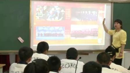 《新中国走向世界舞台》教学实录(北师大版历史八下第9课,本溪市第二十八中学:赵敏)