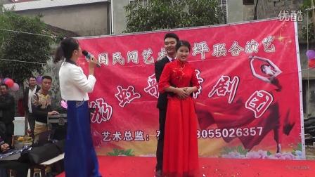 邵峰&劉芳合口金怡婚慶出品