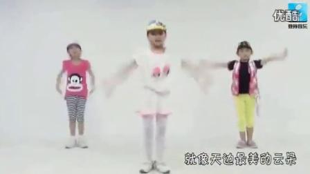 小苹果幼儿舞蹈,小苹果儿童舞蹈教学,最炫小