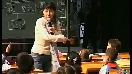 [同步课堂]部编版道德与法治三年级上册《生命最宝贵》教学视频+专家点评+教师互评实录