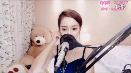 斗鱼240879南妹2016年10月13日12时38分56秒直播间直播 录像