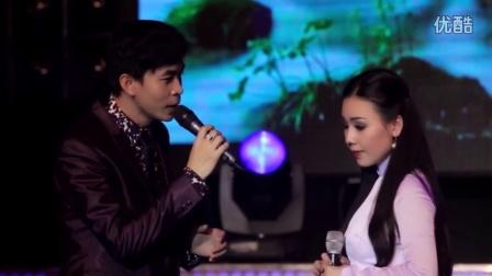 越南歌曲:恐怕下雨妳回去吧Em Về Kẻo Trời Mưa 演唱:刘映鸾Lưu Ánh Loan、长山Trường Sơn