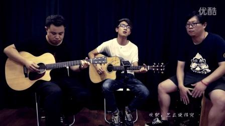 王飞木吉他学员弹唱《别说晚安》