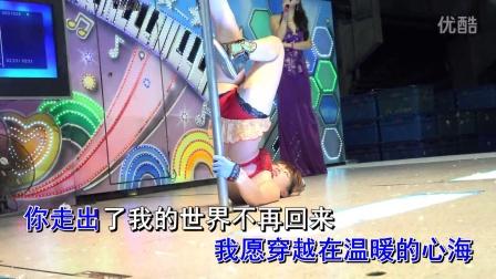 钢管舞 - 陈瑞 - 相思的债 - DJ版—电视剧