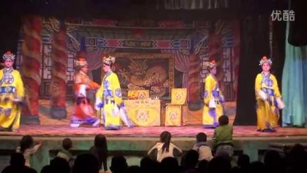 河北梆子,花打朝4,沧州市河北梆子剧团演出