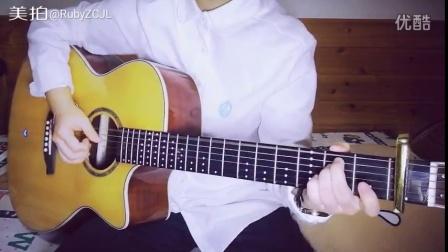 林宥嘉《全世界谁倾听你》吉他——电影《从你的全世界路过》插曲