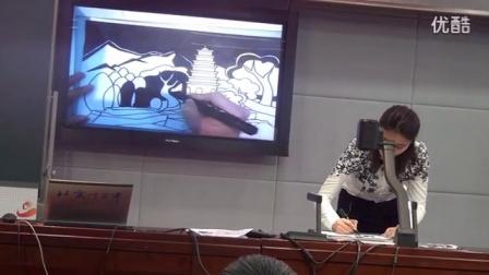 初中美术微格课《黑白装饰画》(模拟教学)昌平【闫媛】(2013年北京初中教师基本功展示活动)