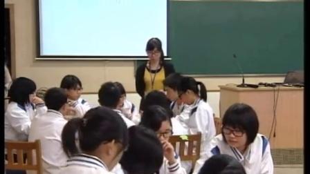 《体验合作》教学视频,陈艳,广东省中小学心理健康教育活动视频