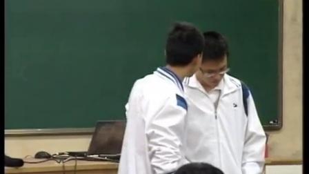 《人际交往的方法与技巧倾听技巧》教学视频,陆娟,广东省中小学心理健康教育活动视频