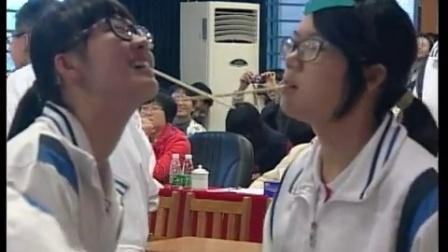 《心手相牵,合作无间》教学视频,肖蕾,广东省中小学心理健康教育活动视频