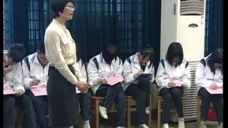 《让我们在一起》教学视频,林锰君,广东省中小学心理健康教育活动视频