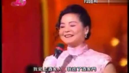 邓丽君 徐小凤 对唱黄梅戏