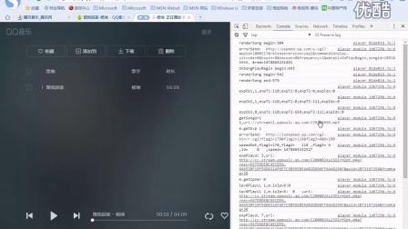 不用安装客户端,直接下载QQ音乐小技巧