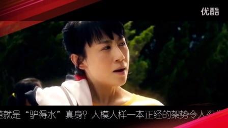 话剧神剧《驴得水》改编电影 10月20日上映 开心
