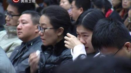 人力资源社会保障部国务院扶贫办追授姜仕坤同志 161112