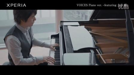 XPERIA BGM 『VOICES』 Piano ver. ~featuring 大井 健