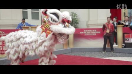 美高梅獅王爭霸-澳門國際邀請賽2016 首天賽事