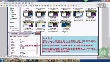 Bandicam录制超清视频详细解析or非超清视频转换为超清视频的操作(小丸工具箱、暴风转码、格式工厂对比测试)-final超清