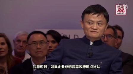 马云演讲视频,平凡人如何改变命运孙晓歧