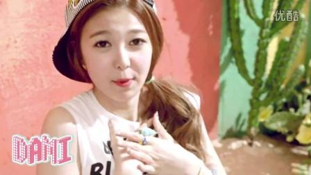 韩国女团 MINX 舞蹈MV - Love Shake 150714