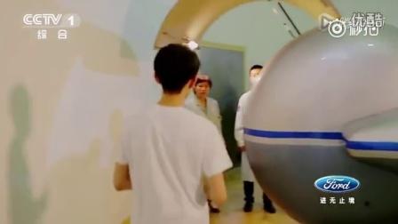 《不可挑战2》王源视频离心力v视频航天瑜伽瘦腿图片
