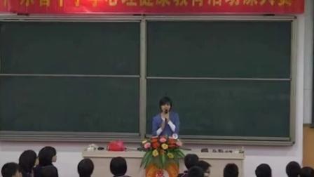 心理健康教育《我的情绪我做主》教学视频,广东省中小学心理健康教育活动课大赛