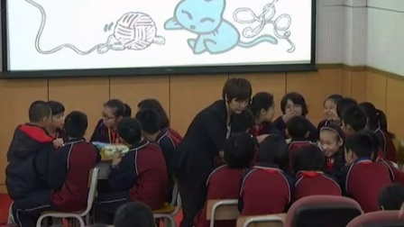 心理健康教育《栀子花开》教学视频,广东省中小学心理健康教育活动课大赛
