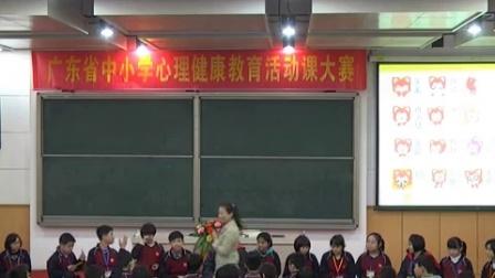 心理健康教育《我选择,我快乐》教学视频,广东省中小学心理健康教育活动课大赛