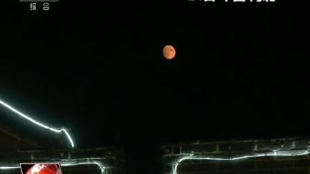 """68年来最大""""超级月亮""""今晚亮相 161114"""