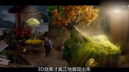 《神奇动物在哪里》3D魔幻视效首轮试映获满分好评