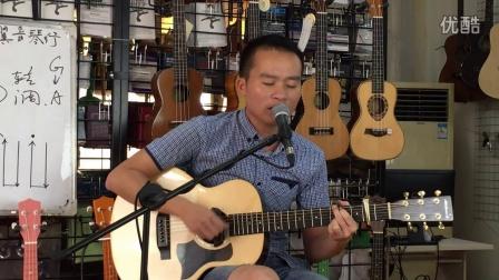 我相信吉他谱 gtp谱 杨培安