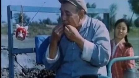 经典老电影《生财有道》1984年出品