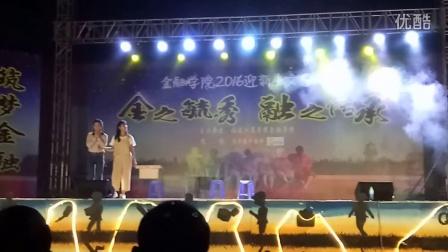 2016年福建江夏学院丑小鸭话剧社金融迎新小品《